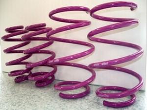 ピンク色のBMW用サスペンション