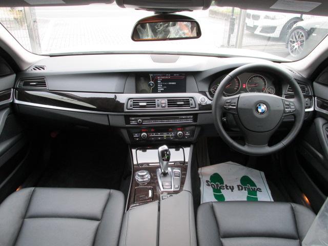 535iBEAMコンプリートカー 3000ccターボ アイドリングストップ車両画像10