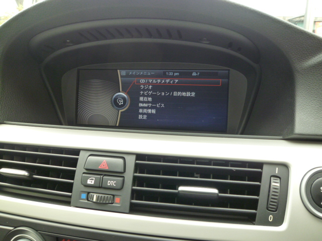 320i LCI ワンオーナー アルピンホワイト HDDナビ HIDライト 期間限定車両画像12