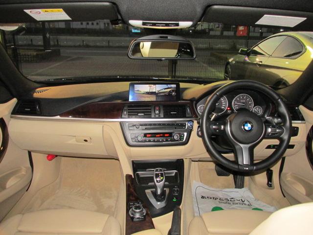 アクティブハイブリット3 Mスポーツ イノベーションパッケージ ワンオーナー ベージュレザー車両画像10