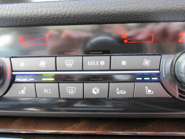 528i BEAMコンプリートカー コンフォートパッケージ サンルーフ車両画像11