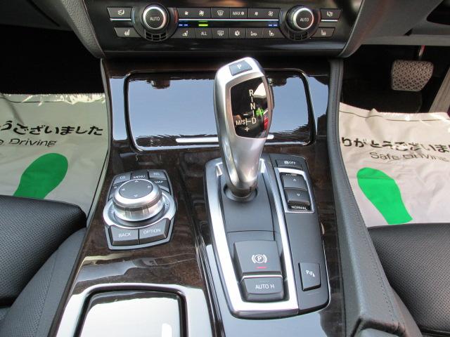 528i BEAMコンプリートカー コンフォートパッケージ サンルーフ車両画像12