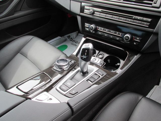 523iラグジュアリー  BEAMコンプリートカー ACC ブラックレザー ワンオーナー車両画像15