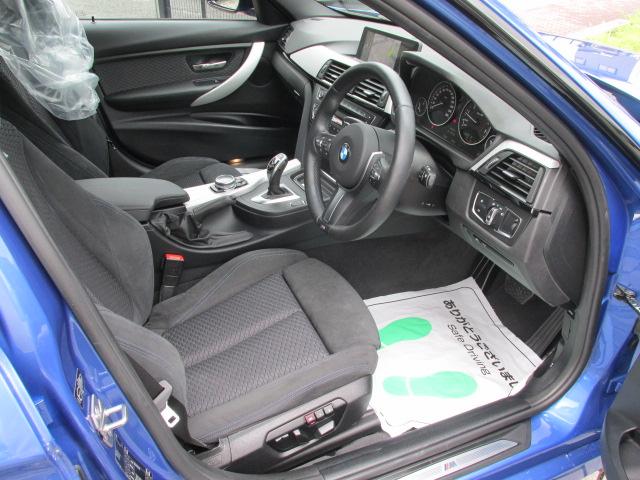 320i ツーリング Mスポーツ ワンオーナー ACC パワーゲート 車両画像10