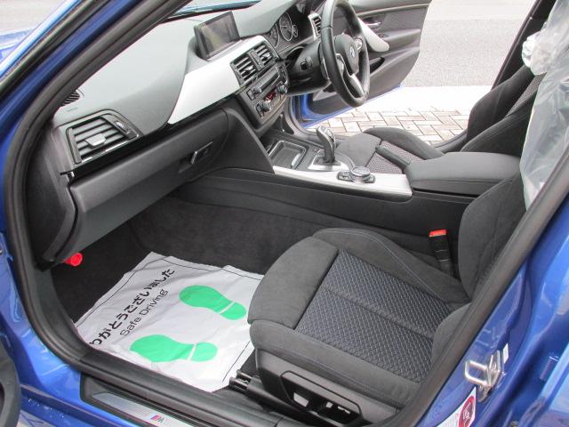 320i ツーリング Mスポーツ ワンオーナー ACC パワーゲート 車両画像12