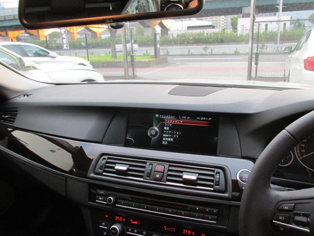 523dツーリングハイライン パノラマSR Aトランク 後期ラグジュアリー純正Fバンパー&LEDフォグ車両画像15