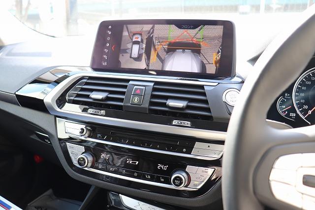 X3 xDrive20d Xライン ワンオーナー ACC 地デジ タッチコントロールパネル車両画像08