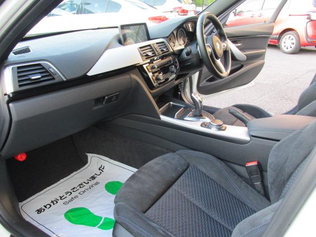 320i LCI Mスポーツ M PerfomanceマットブラックAW ヘッドアップディスプレイ車両画像13