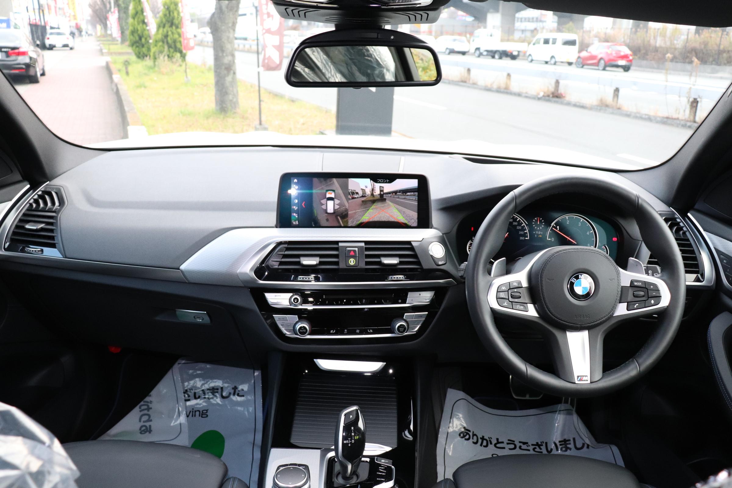 X3 xドライブ 20d Mスポーツ ワンオーナー HUD オプション20インチAW車両画像10
