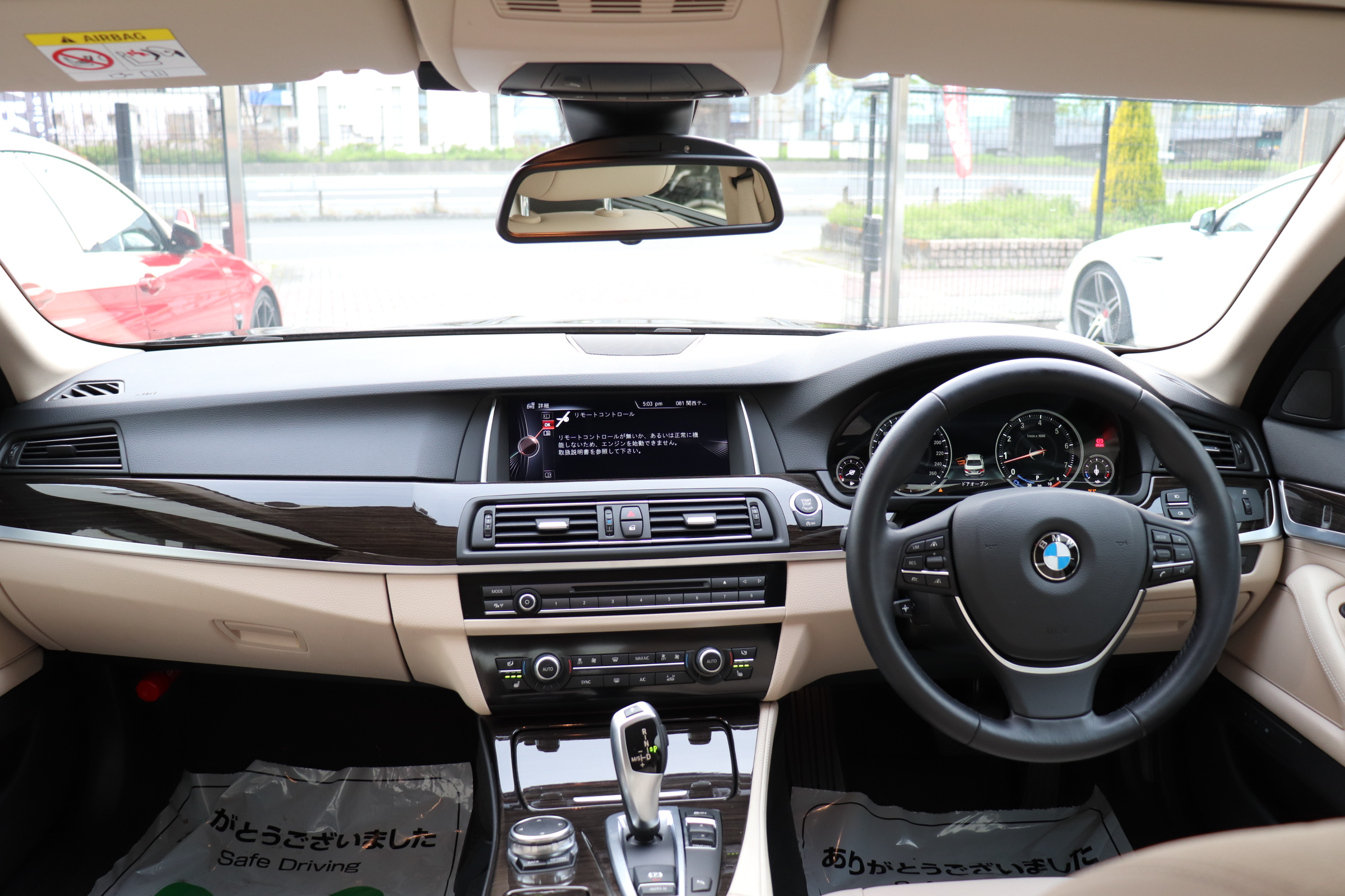 528i ラグジュアリー LEDヘッドライト マルチディスプレイメーター ワンオーナー車両画像08