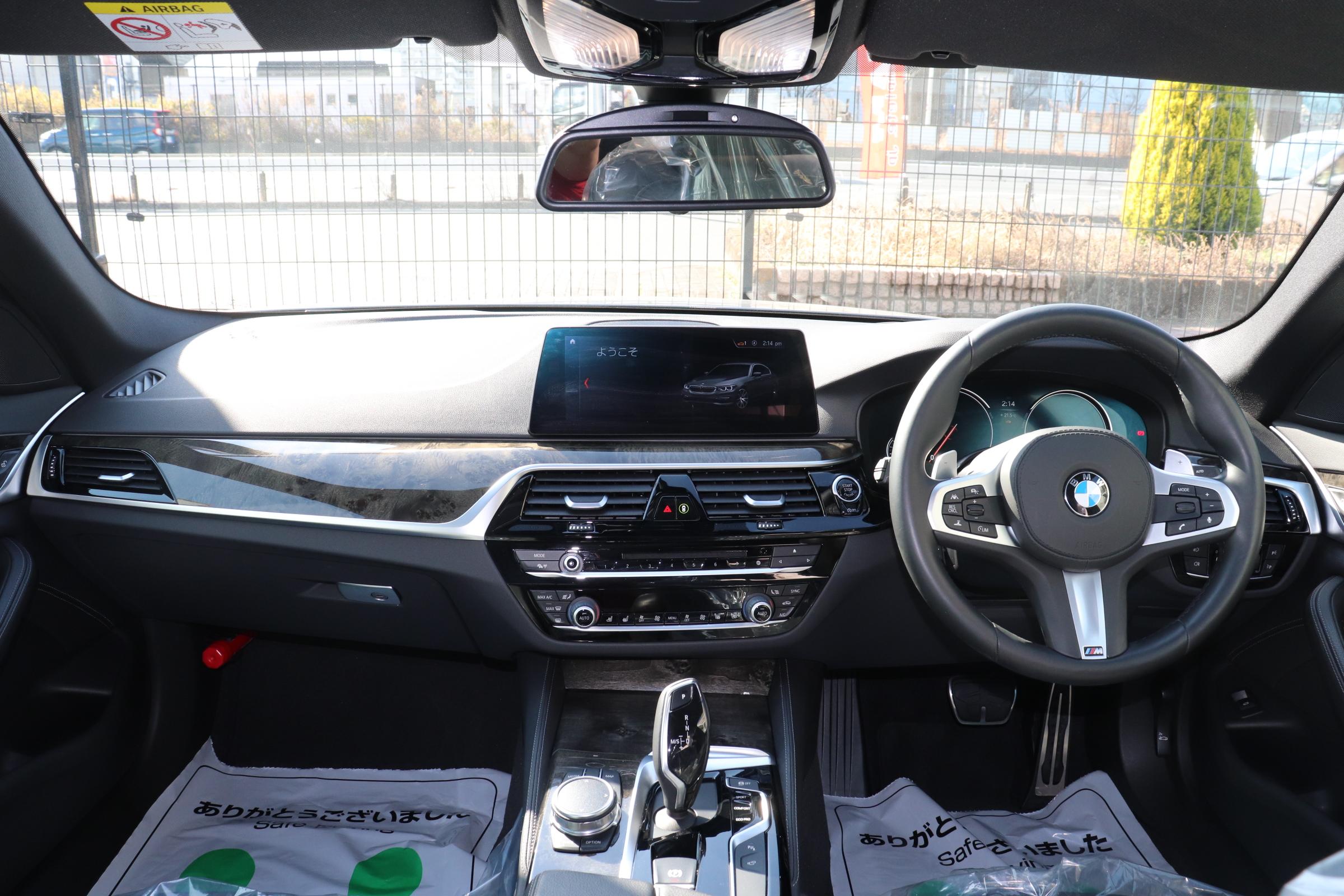 530i Mスポーツ ブラックレザー コンフォート&イノベーションパッケージ車両画像10