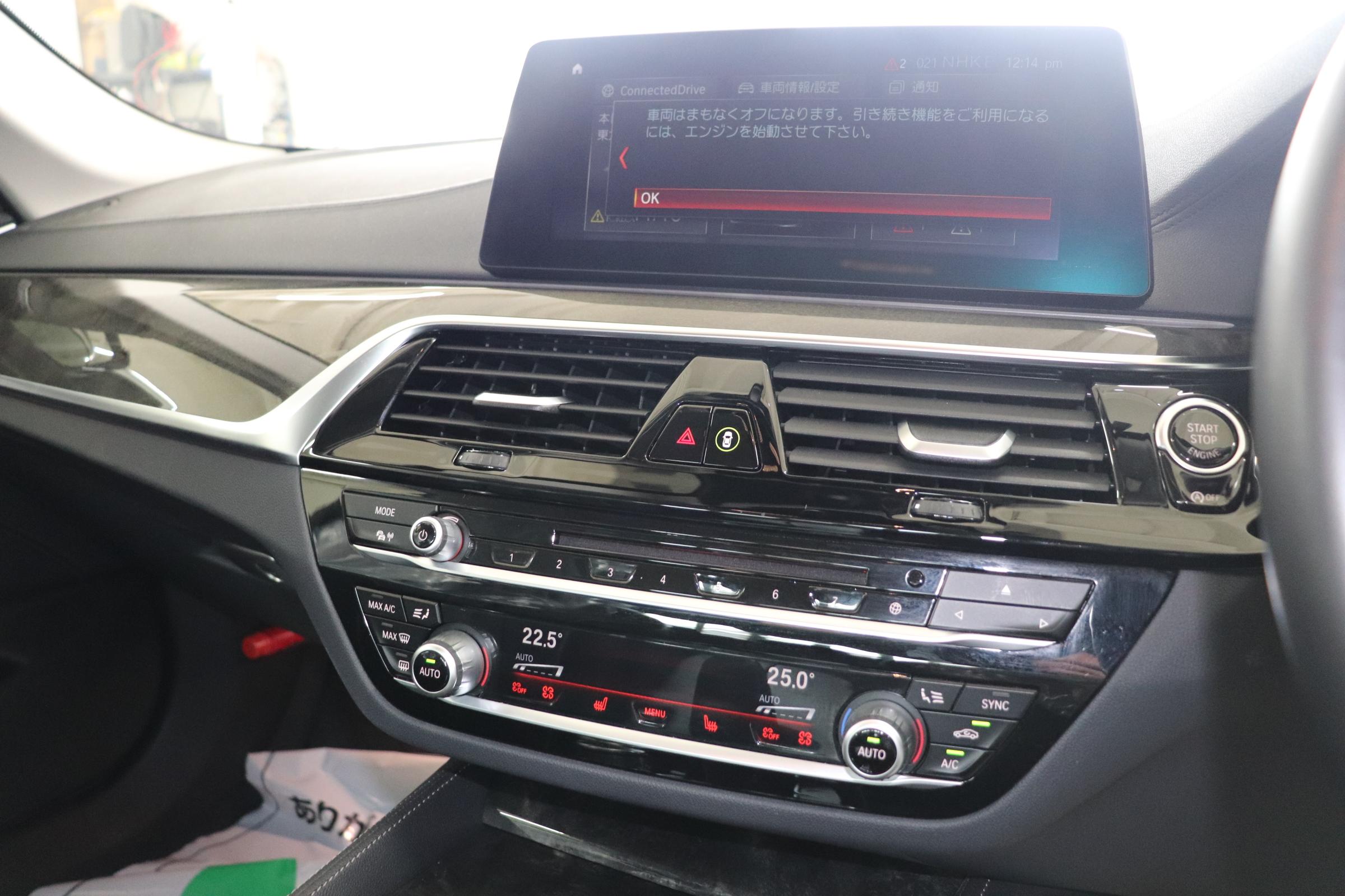 523d ラグジュアリー BEAMコンプリートカー サンルーフ 液晶ACタッチパネル車両画像14